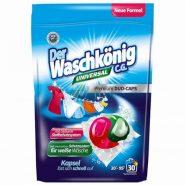 قرص ماشین لباسشویی DER WASCHKONIG  بدون فسفات تعداد 30 عددی ( محصول جدید) محصول آلمان