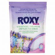 پودر صابون ماشین لباسشویی بچه رکسی Roxy(رایحه اسطو خودوس)۸۰۰گرم