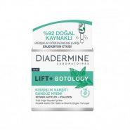 کرم ضد چروک شب دیادرمینDIADERMINE مدل Lift+Botology حجم 50 میل