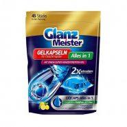 قرص ظرفشویی GLANZ MEISTER ژلی آلمانی 45 عددی اسانس لیمو
