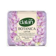 صابون دالان dalan عصاره های گل های طبیعی و گلسیرینه  بدون پارابن عصاره لوتوس
